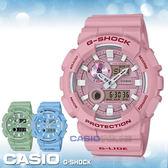 CASIO手錶專賣店 國隆 G-SJOCK GAX-100CSA-4A 衝浪繽紛雙顯男錶 樹脂錶帶 GAX-100CSA