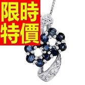 藍寶石 項鍊 墜子S925純銀-0.075克拉生日情人節禮物女飾品53sa32[巴黎精品]