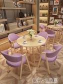 簡約接待洽談桌椅組合奶茶咖啡店鋪4S店辦公休閒小圓會客桌方餐桌YXS最低價 七色堇
