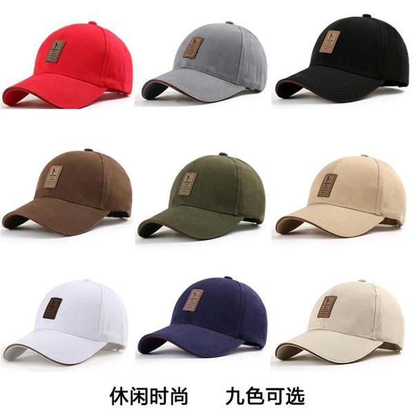 棒球帽帽子男夏天太陽帽百搭正韓棒球帽潮人時尚防曬帽英倫遮陽鴨舌帽 快速出貨