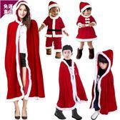 兒童圣誕節服裝圣誕老人裝扮幼兒園表演出服男女童圣誕節親子披風 免運直出 交換禮物
