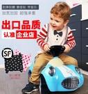 兒童車寶寶滑滑車1-3歲溜溜車可坐嬰幼兒童四輪滑行扭扭車玩具車 NMS 露露日記