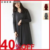 出清 V領洋裝 連身長洋裝 微內裏毛 現貨 免運費 日本品牌【coen】