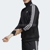 adidas 立領外套 BB Track Jacket 黑 白 經典款 三條線 三葉草 男款 【PUMP306】 CW1250