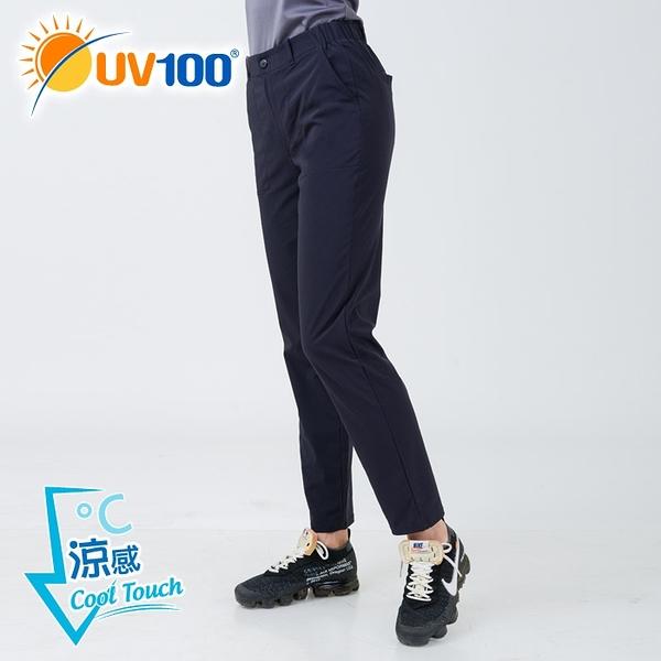 UV100 防曬 抗UV-冰絲輕薄彈力休閒長褲-女