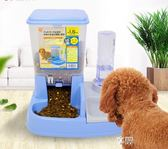 餵食器 貓咪用品愛麗思狗狗自動餵食器狗狗飲水器寵物自動餵食器ATF  享購