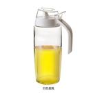 限定款油壺大號玻璃防漏油壺裝油罐調料瓶廚...