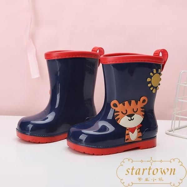 雨鞋兒童小童水鞋男女童防滑防水小孩水鞋膠鞋寶寶雨靴【繁星小鎮】