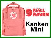 瑞典 Fjallraven KANKEN MINI 後背包 粉紅 312 空肯包 方型書包 23561 OUTDOOR NICE