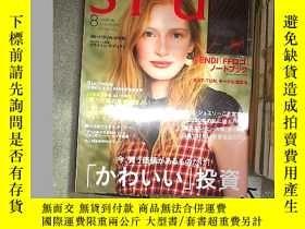 二手書博民逛書店SPUR罕見2018 8 (日文雜誌)Y203004