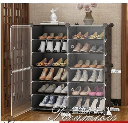 收納鞋櫃 簡易鞋柜家用防塵收納神器多層室內好看經濟型鞋架子放門口大容量 快速出貨YYS