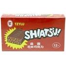 滋露巧克力-香脆(12條/盒)【合迷雅好物超級商城】