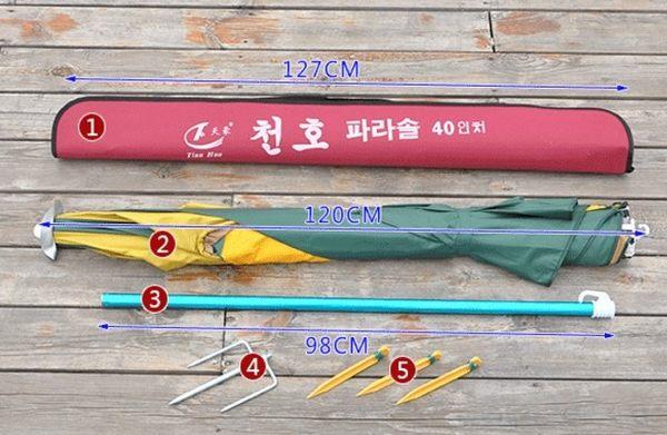 [協貿國際]  2.4米萬向防雨垂釣傘