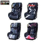 納尼亞 NANIA 0-4歲安全汽座/汽座(彩繪系列) FB00393