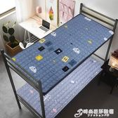 床墊 宿舍床墊床褥子墊被褥上下鋪0.9m床單人床1.2米法蘭絨墊子1.5 時尚WD