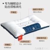 南極人全棉決明子枕頭單人蕎麥皮護頸椎枕雙人枕芯一對裝成人家用ATF「雙12購物節」