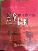 二手書博民逛書店 《兒童福利 = Child welfare》 R2Y ISBN:9867176073│馮瑜婷