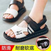 男童涼鞋夏季韓版兒童中大童防滑軟底學生小孩寶寶沙灘鞋 俏腳丫