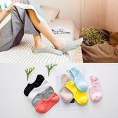 夏糖果色純色純棉女包邊隱形襪全棉女短襪 襪子《小師妹》yf646