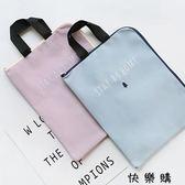 三年二班韓版簡約學生帆布文件袋創意拉鏈試捲收納袋手提袋資料袋
