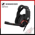 [ PC PARTY ] 森海塞爾 Sennheiser GSP 500 電競耳機