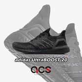 【六折特賣】adidas 慢跑鞋 UltraBOOST 20 黑 彩色 男鞋 編織鞋面 運動鞋 【ACS】 EG0711