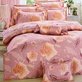 【免運】精梳棉 雙人加大 薄床包(含枕套) 台灣精製 ~玫瑰風情/粉~ i-Fine艾芳生活
