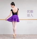 芭蕾舞服女短裙系帶紗裙練功服