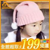 ✤宜家✤秋冬流行兒童 寶寶男女款可愛毛球編織帽 毛帽