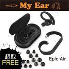 JLab Epic Air 藍牙 真無線 防水 運動款 耳道式耳機 公司貨 My Ear 耳機專門店