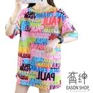 EASON SHOP(GW6682)實拍滿版繽紛撞色字母印花長版薄款OVERSIZE短袖T恤裙連身裙女上衣服寬鬆內搭棉T