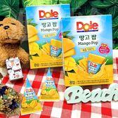 Dole 芒果果汁冰棒 一盒8支/496ml)