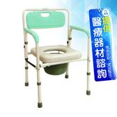 來而康 恆伸 機械椅 ER-4221 鐵製烤漆折合便椅/洗澡椅 (可收合)