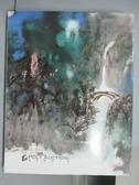 【書寶二手書T4/收藏_QAS】POLY保利香港拍賣_養心-中國書畫專場_2013/5/26