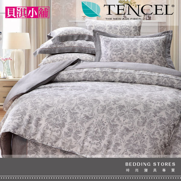 【貝淇小舖】  頂級60支100%全天絲【艾菲爾】標準床罩七件組~