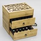 精油收納盒 精美大容量四葉草雕刻精油實木竹子收納盒子特多土豪版 韓菲兒