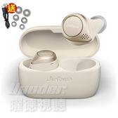 【曜德】Jabra Elite 75t 柏金色 真無線藍牙耳機 / 送絨布袋