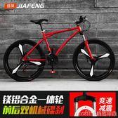 佳鳳變速死飛自行車男公路賽車雙碟剎實心胎減震單車成人學生女式igo 美芭