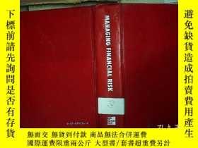 二手書博民逛書店MANAGING罕見FINANCIAL RISK 管理財務風險(