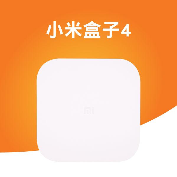 小米盒子4