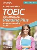 (二手書)多益測驗官方全真閱讀試題完全解析