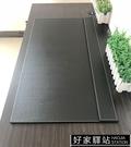 商務辦公桌墊寫字台書桌墊板大班台電腦滑鼠墊皮革加厚硬面超大號