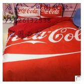 可口可樂床包四件組紀念版天鵝絨四件套創意時尚個性另類床上用品