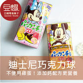【森永】日本零食 森永 迪士尼 盒裝巧克力球(原味/草莓)