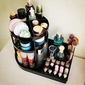 【年終】全館大促口紅化妝品收納盒旋轉置物架簡約梳妝洗漱臺透明護膚品調節整理盒