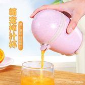 手動榨汁機家用水果小型便攜式 檸檬榨汁器 手壓果汁機檸檬橙汁機 LannaS