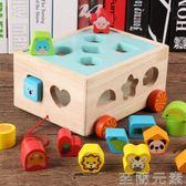 嬰幼兒積木玩具益智女孩寶寶早教  WD 至簡元素