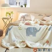 毛毯被子珊瑚絨小毯子法蘭絨墊床單辦公室午睡毯【淘夢屋】