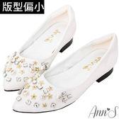 Ann'S公主的鞋櫃-星星珍珠水鑽沙發後跟尖頭平底鞋-白