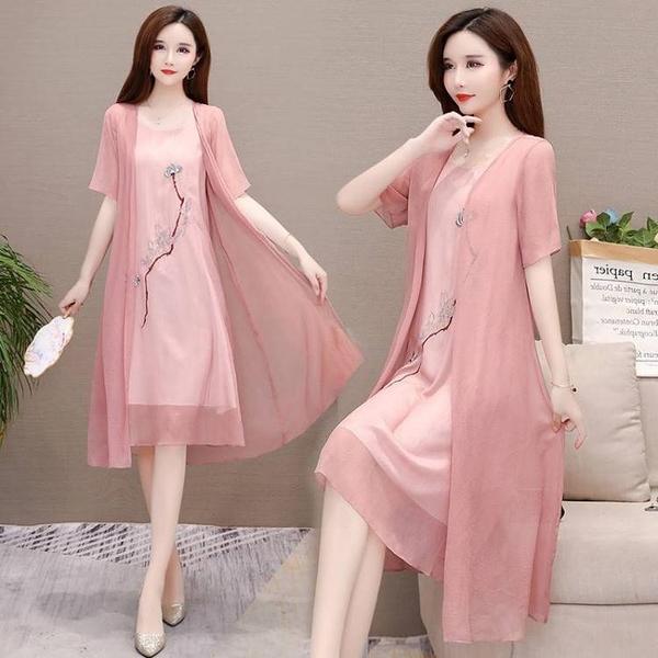 兩件套洋裝兩件套夏新款大碼繡花氣質漢服中長款遮肚顯瘦雪紡連身裙女 JUST M